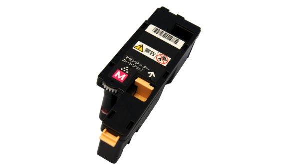 画像1: NEC PR-L5600C-17 NB汎用トナー ■マゼンダ (1)