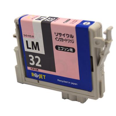 エプソン ICM32 マゼンタ リサイクルインク 3個セット