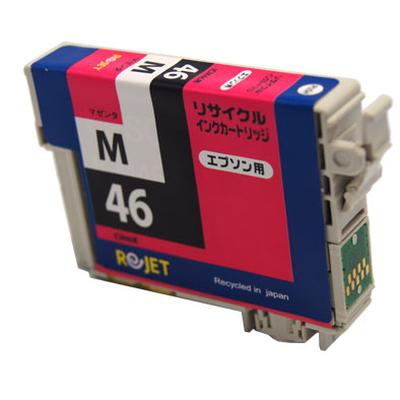 エプソン ICM46 マゼンタ リサイクルインク 3個セット