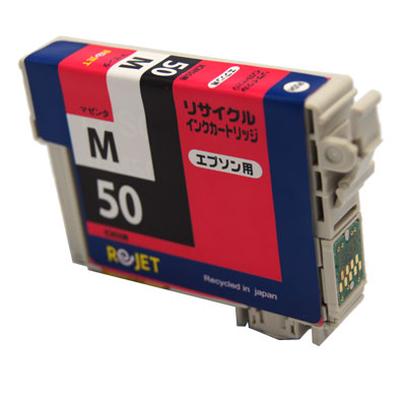 エプソン ICM50 マゼンタ リサイクルインク 3個セット
