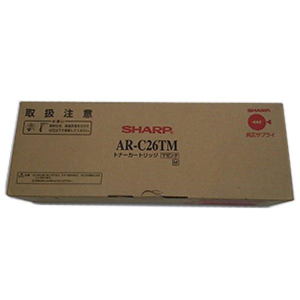 画像1: シャープ AR-C26TM 純正トナー ■マゼンタ (1)