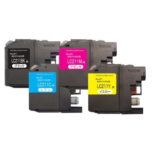 画像1: ブラザー LC211 リサイクルインク 4色セット ※BKは染料インクを使用しています (1)