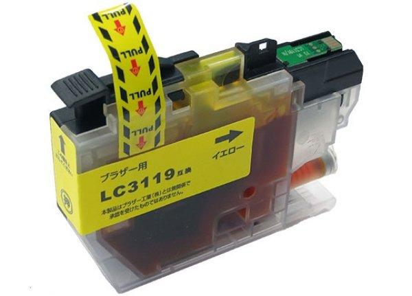 画像1: ブラザー LC3119Y   互換インク ■イエロー■5個セット ※ICチップ付(残量表示機能付) (1)
