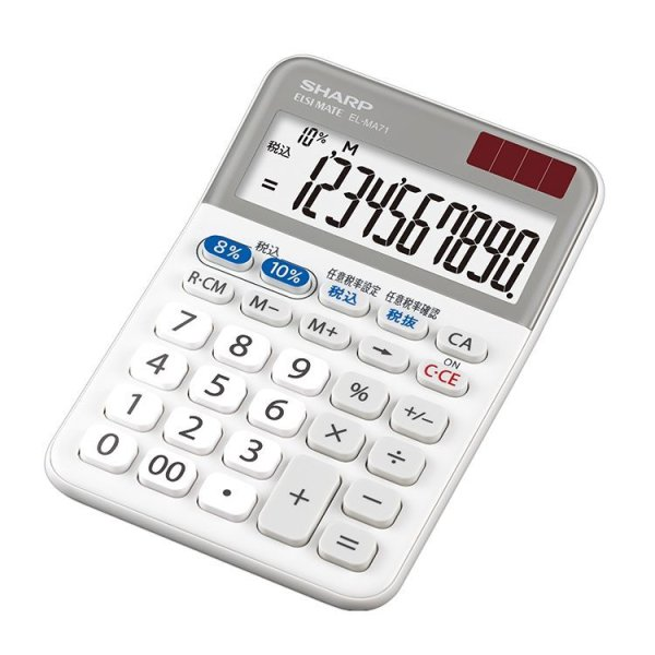 画像1: シャープ EL-MA71-X ミニナイスサイズ実務電卓(軽減税率※対応モデル) (1)
