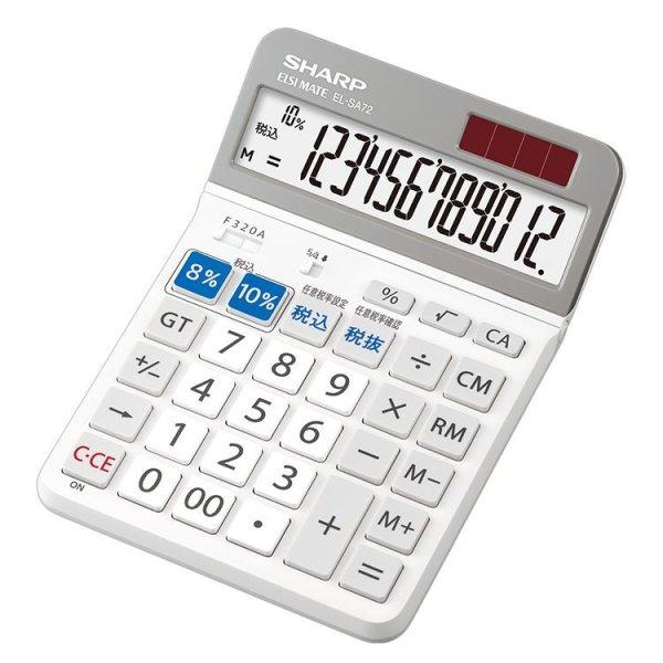 画像1: シャープ EL-SA72-X セミデスクトップタイプ実務電卓 (軽減税率※対応モデル) (1)