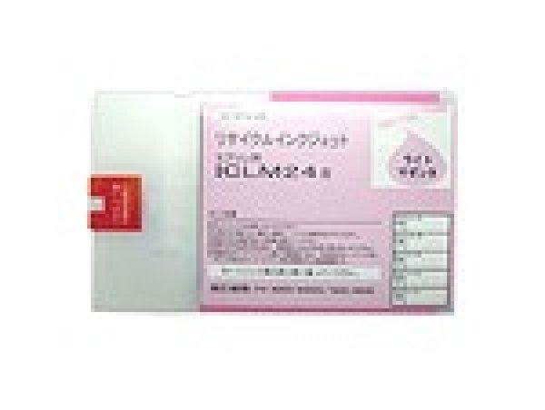画像1: 【単品】エプソン ICLM24 ライトマゼンダ リサイクルインク (1)