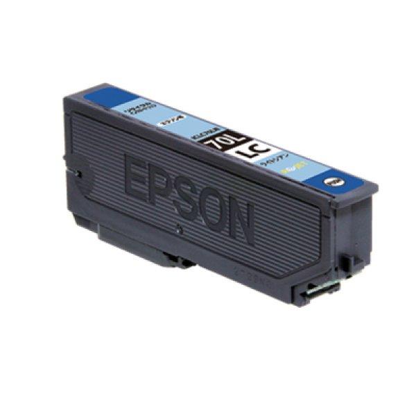 画像1: 【単品】エプソン ICLC70L リサイクルインク ■ライトシアン (1)