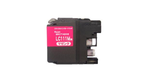 画像1: 【単品】ブラザー LC111M マゼンダ リサイクルインク (1)