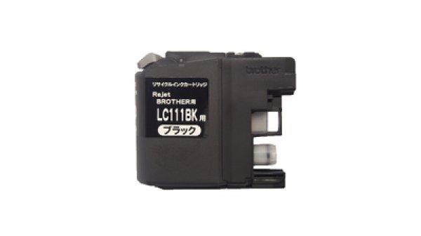 画像1: 【単品】ブラザー LC111BK ブラック リサイクルインク (1)