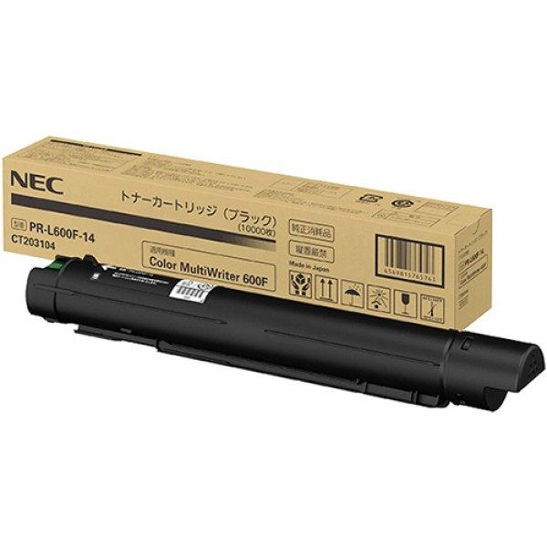 画像1: NEC PR-L600F-14 純正トナー ■ブラック (1)