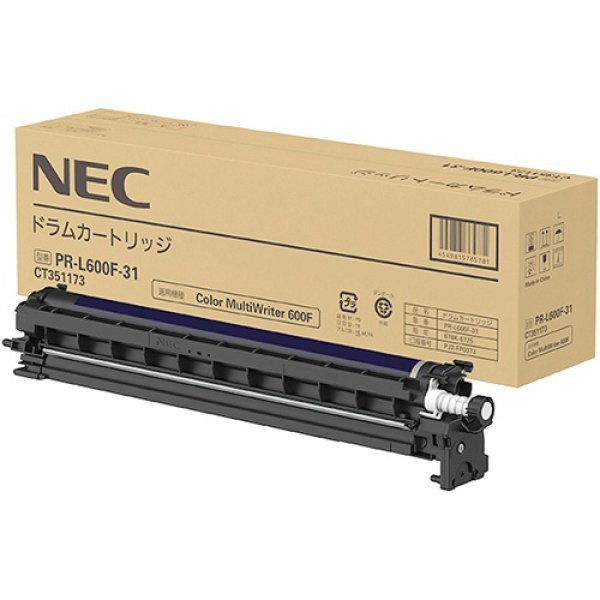 画像1: NEC PR-L600F-31 純正ドラム (1)