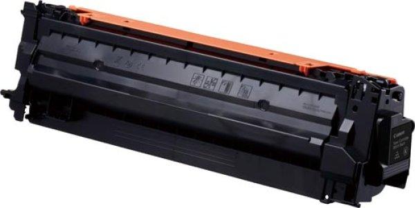 画像1: キャノン トナー059H リサイクルトナー■ブラック【大容量】(CRG-059HBLK)※リターン品 (1)