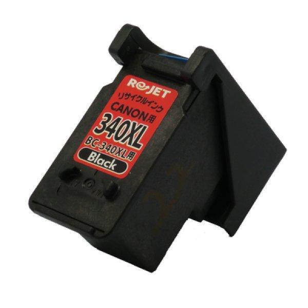 画像1: キャノン BC-340XLBK ブラック 【大容量】 リサイクルインク 3個セット※空き容器の回収が必要です (1)