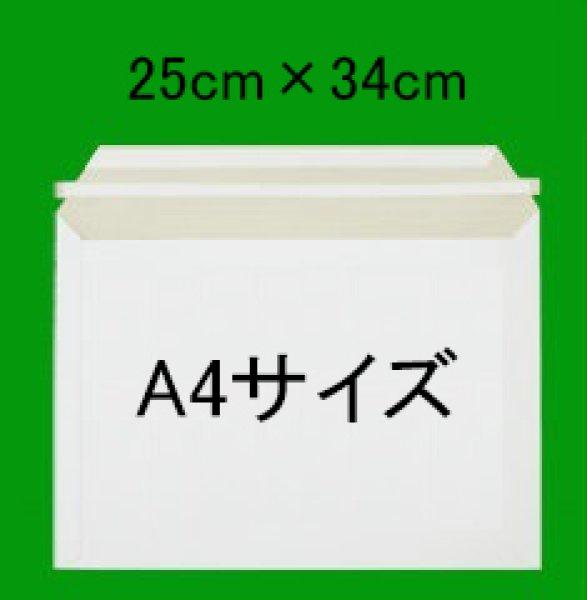 画像1: ビジネスレターケース ■A4サイズ ■100枚 (1)